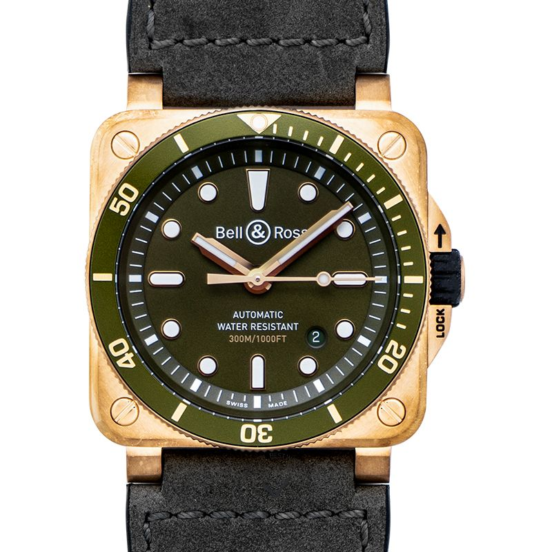 Bell & Ross Instruments BR0392-D-G-BR/SCA