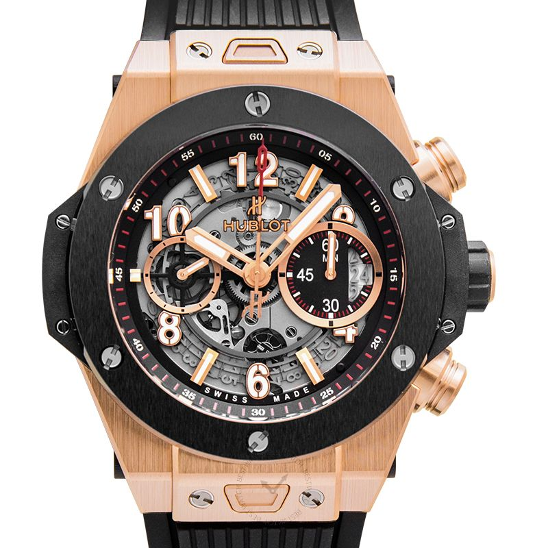 Hublot Big Bang 411.OM.1180.RX
